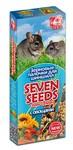 Палочки SPECIAL для шиншилл «SEVEN SEEDS» с овощами
