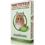 Ошейник Чистотел БИО от блох для кошек