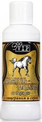 Шампунь-бальзам для лошадей от перхоти с глицерином и серой ЗООVIP