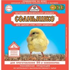 """Минеральная добавка """"Солнышко"""" для цыплят 150 гр."""