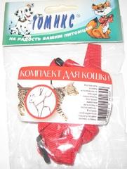 Комплект ТОМИКС (поводок и шлейка) капрон