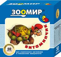 """Витамины для черепах водных """"Тортила"""""""